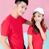 Impression pure de T-shirt de coton de couleur unisexe