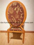 椅子かアルミニウムレストランの椅子を食事する高品質の多彩な丸背