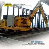 Elektrizität angeschaltener Übergangswagen-Blockwagen für Stahlindustrie