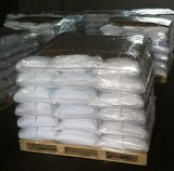 хлорид цинка порошка ранга батареи 98%Min белый