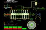 Chemische Industrie-Klärschlamm-Vakuumtrockner