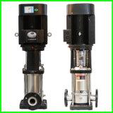 Pompe centrifuge à plusieurs étages à faible bruit