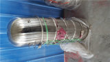 Электрический смеситель еды (GRT-HS60)
