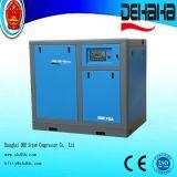 compresseur variable de vis de fréquence de Dbf de la haute fiabilité 7bar-13bar