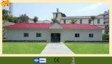 Гальванизированная стальная модульная Prefab дом для Hennery