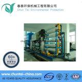 Impianto di per il trattamento dell'acqua professionale di osmosi d'inversione di disegno