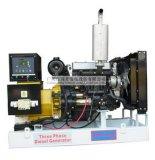 generatore silenzioso diesel 10kVA-50kVA con il motore di Yangdong (K30160)