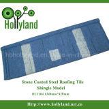 石造りの上塗を施してある鋼鉄屋根ふきの鉄片タイル01 (鉄片タイル)
