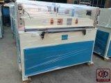 Automático hidráulico del oscilación del brazo de papel máquina de corte