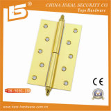 Шарнир двери подшипника нержавеющей стали (HG-11)