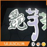 Vente directe d'usine de Suzhou de Signage de lettre de la Manche