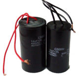 AC 모터 실행 축전기
