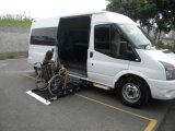 [ول-وفل] يقصّ كرسيّ ذو عجلات مصعد لأنّ [فن] مع [س] شهادة