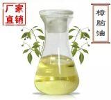 Aceite de alcanfor natural CAS: 126-91-0-----Petróleo esencial puro del 100%