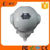 камера CCTV лазера CMOS 300m HD сигнала 2.0MP 20X китайская