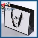 美しく白いカードの紙袋のギフトの包装(DM-GPBB-071)