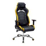 Kommerzieller Kunstleder-aufgefüllter Sport-Entwerfer, der Büro-Stuhl (FS-RC006, läuft)