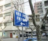 교통 표지