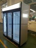 広州の製造業者のセリウムは3つのドアの商業表示冷却装置を証明した