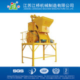Qualitäts-materielle Zufuhr-Maschine