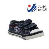 Chaussures de toile des enfants occasionnels supérieurs de denim de mode