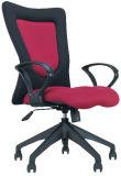 직물 실내 장식품 조정가능한 팔 행정실 의자 (HX-R0097)