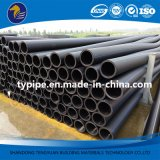 고품질 HDPE 물 파이프라인