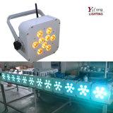 Preiswerte 5in1 Rgbaw 15W batteriebetriebene LED Stadiums-Beleuchtung