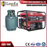 5kw小さい天燃ガスエンジンLPGの発電機