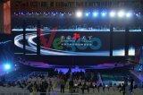 Pantalla de visualización a todo color de alquiler de interior caliente de LED de la venta 5m m de Shenzhen