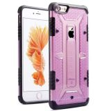 Hot New TPU celular / celular caso para iPhone 7 Case