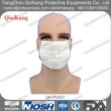 子供のための使い捨て可能な非編まれたマスク