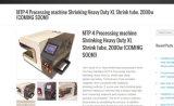 Wecon 3.5 Zoll industrieller Mini-PC für Waschmaschine