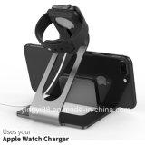 ベストセラーのAppleの腕時計の充電器のアルミニウム立場