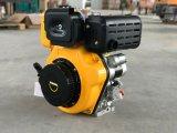 Motor diesel 5HP, 7HP, aprobación del Ce 10HP (FSH170/178/186F (E))