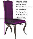 結婚式のためのB8026よい一見そして安定した食事の椅子
