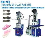 PVC/TPU 단화 발바닥을%s 수직 활주 유형 발바닥 기계