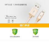 Le plus récent Ios 8 USB Data Cable Sync Nylon Data Charging Cable Charge pour iPhone