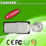 CCTVによってモーターを備えられるレンズIP66 41のOEM/ODMは防水する弾丸のデジタルAhd IPのカメラ(BYT40)を