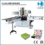 Servilleta del tejido Máquina de embalaje de papel