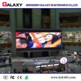 HD que hace publicidad de la visualización de pared video fija de interior de P2/P2.5/P3/P4/P5/P6 LED