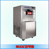 1.2015熱い販売2+1mixedの味のソフトクリーム機械