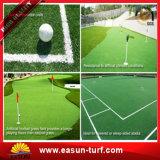 工場卸し売り屋外の人工的なフットボール競技場の総合的で安いプラスチック草のカーペット