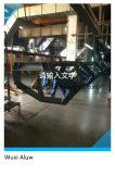 建築材料アルミニウム正面