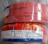Изолированное Cu/XLPE пламя Lsoh/- retardant провод