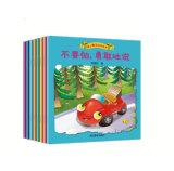 Самые лучшие продавая дети книжного производства малышей с хорошим обслуживанием