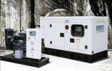 Kanpor Kpp66のイギリスのパーキンズエンジン1104A-44tg1 60Hzの防音のおおいのGensetの極度の無声発電機によって動力を与えられる電気発電機のプライム記号48kw/60kVA 66kVA/52.8kw
