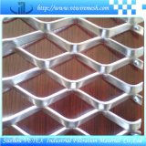 Сетка алюминиевой фольги используемая для украшения