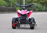 2017 새로운 가솔린 60cc ATV 쿼드 자전거 At0601