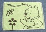 綿赤ん坊/Kidのための動物デザイン浴室タオル